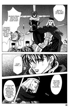 Fire Emblem: Seisen no Keifu: vol.5 chapter 34