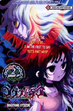 Uratarou: chapter 19 : Kin Kuma-Douji, Return To Demon Island