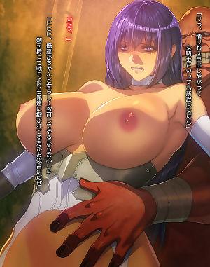 Toraware no Onna Kishi - part 5