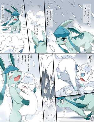 Koori Nezumi Setsudou Pokémon Decensored