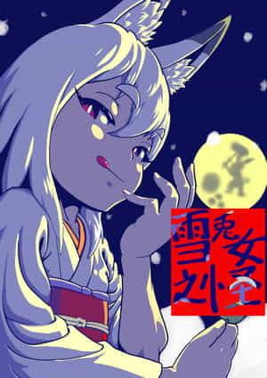 Wanwando Wanwandoh Yuki Usagi Onna no Kai Digital